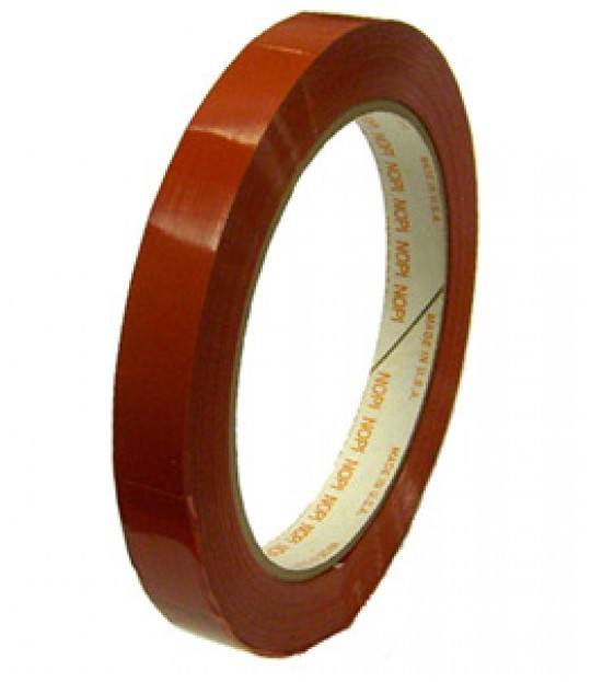 Tape Strapping 19mm x 66m, Raud